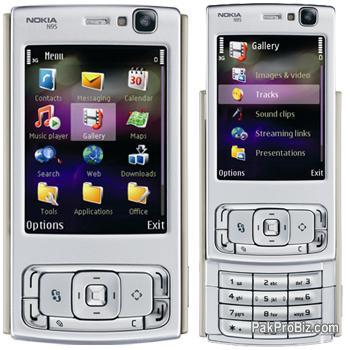 Sell I To Want Nokia N95 My