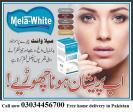 Best Skin Fairness Cream for Oily Skin in Pakistan